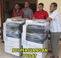 DPP-PDI-Perjuangan-211x200_993f717310873c98b0b81c7e0b5df447